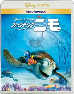 ファインディング・ニモ MovieNEX [Blu-ray Disc+DVD] Blu-ray Disc