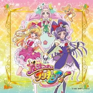 Dokkin 魔法つかいプリキュア! Part2/魔法アラ・ドーモ! [CD+DVD] 12cmCD Single