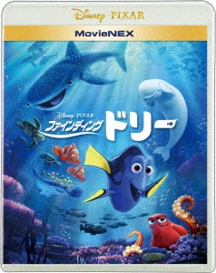 ファインディング・ドリー MovieNEX [2Blu-ray Disc+DVD] Blu-ray Disc