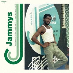 King Jammys Dancehall 2: Digital Roots & Hard Dancehall 1984-1991 CD