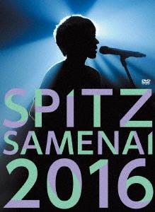 スピッツ/SPITZ JAMBOREE TOUR 2016
