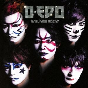お江戸 -O・EDO- [CD+DVD]<初回生産限定盤>