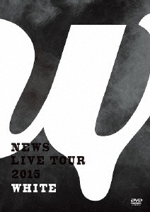 NEWS LIVE TOUR 2015 WHITE<通常盤> DVD