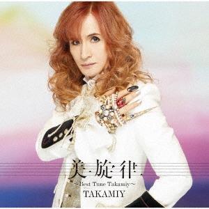 Takamiy (高見沢俊彦)/美旋律 〜Best Tune Takamiy〜 (A)<初回限定盤>[TYCT-69117]