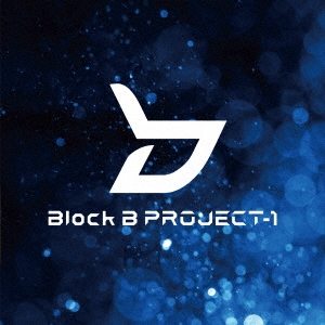 Block B PROJECT-1/PROJECT-1 EP (TYPE-BLUE) [CD+DVD][KIZM-497]