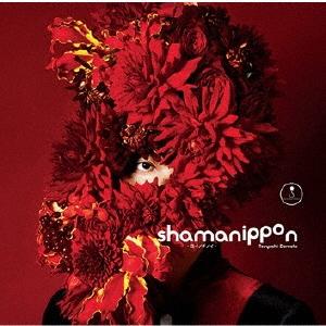 shamanippon -ロイノチノイ-<通常盤(ふつうよし)> CD