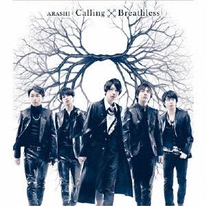 Calling/Breathless<通常盤> 12cmCD Single
