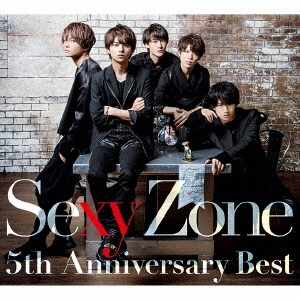 Sexy Zone 5th Anniversary Best [2CD+DVD+スペシャルフォトブック]<初回限定盤B> CD