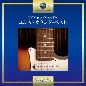 ダイアモンド・ヘッド~エレキ・サウンド・ベスト CD