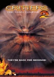 クリッター2 DVD