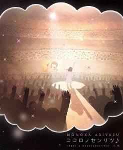 有安杏果/ココロノセンリツ 〜Feel a heartbeat〜 Vol.1.5 LIVE Blu-ray [2Blu-ray Disc+2CD]<初回限定版>[KIXM-90321]