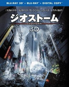 ディーン・デヴリン/ジオストーム 3D&2Dブルーレイセット [1000715316]