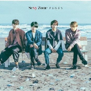 PAGES<通常盤> CD