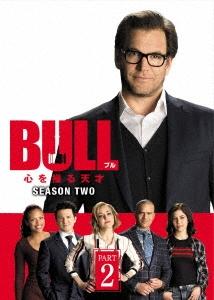 BULL/ブル 心を操る天才 シーズン2 DVD-BOX PART2 DVD