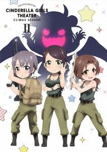 アイドルマスター シンデレラガールズ劇場 CLIMAX SEASON 第2巻 [2DVD+CD] DVD
