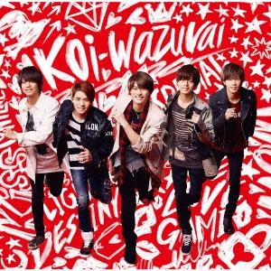koi-wazurai [CD+DVD]<初回限定盤A> 12cmCD Single