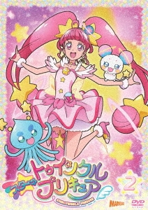 スター☆トゥインクルプリキュア vol.2 DVD