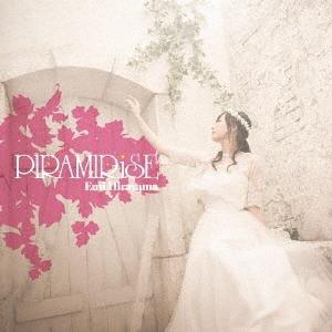 PIRAMIRiSE CD