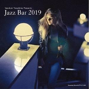 寺島靖国プレゼンツ Jazz Bar 2019<受注限定生産盤> LP
