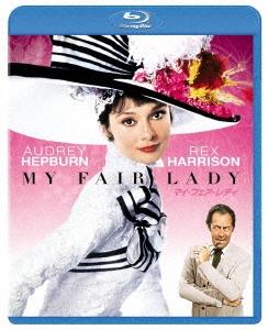 マイ・フェア・レディ Blu-ray Disc