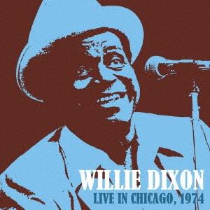 ライヴ・イン・シカゴ 1974 CD