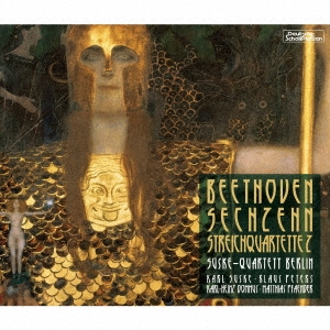 ベートーヴェン:弦楽四重奏曲全集II CD