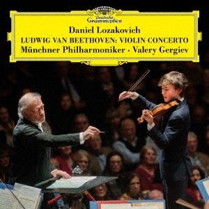 ベートーヴェン:ヴァイオリン協奏曲 [UHQCD x MQA-CD]<生産限定盤> UHQCD