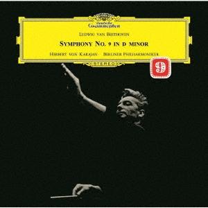 ベートーヴェン:交響曲第9番≪合唱≫ [UHQCD x MQA-CD]<生産限定盤> UHQCD