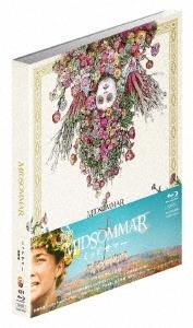 ミッドサマー 豪華版 Blu-ray Disc