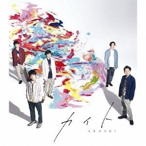 カイト<通常盤> 12cmCD Single