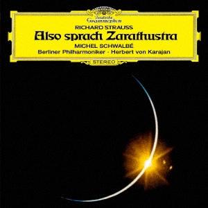 R.シュトラウス: 交響詩≪ツァラトゥストラはかく語りき≫、他 [UHQCD x MQA-CD]<生産限定盤> UHQCD