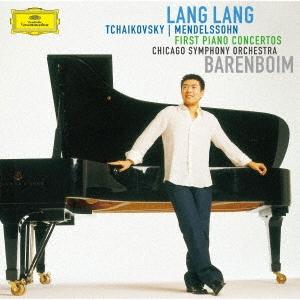 チャイコフスキー&メンデルスゾーン:ピアノ協奏曲 第1番<限定盤> UHQCD