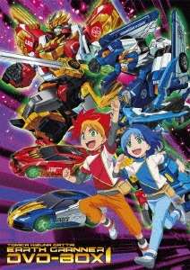 トミカ絆合体 アースグランナー DVD-BOX1 DVD
