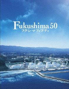 Fukushima 50 豪華版 [Blu-ray Disc+DVD] Blu-ray Disc