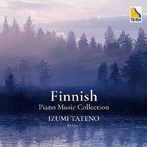 フィンランド ピアノ名曲コレクション CD