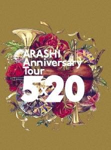 ARASHI Anniversary Tour 5×20 [2Blu-ray Disc+フォトブックレット]<通常盤/初回プレス仕様> Blu-ray Disc