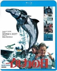 イルカの日<デジタル・リマスター版>