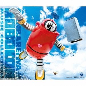 「がんばれいわ!!ロボコン」ミュージック・コレクション[COCX-41281]