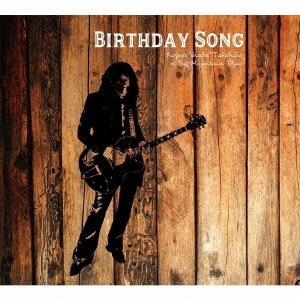 Birthday Song CD