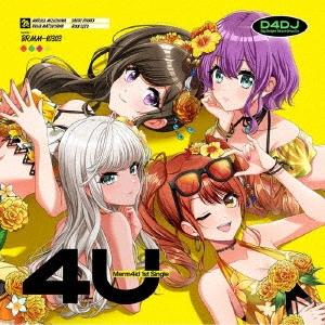 4U<通常盤> 12cmCD Single