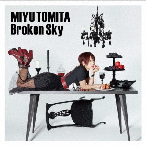 Broken Sky [CD+DVD]<初回限定盤> 12cmCD Single