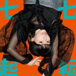 七転七起 [CD+DVD]<初回生産限定盤A> CD