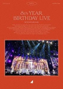 乃木坂46 8th YEAR BIRTHDAY LIVE Day2<通常盤> Blu-ray Disc