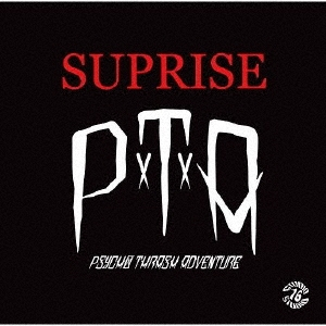 SUPRISE CD