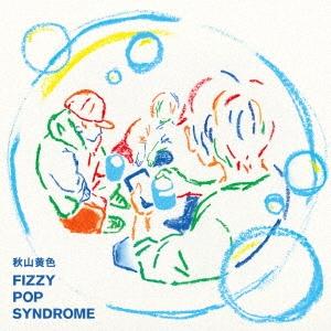 FIZZY POP SYNDROME [CD+DVD]<初回生産限定盤> CD