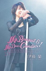 伊藤蘭 コンサート・ツアー2020~My Bouquet & My Dear Candies!~ DVD