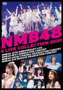 NMB48 4 LIVE COLLECTION 2020 DVD