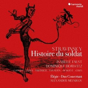ストラヴィンスキー: 兵士の物語(フランス語版)