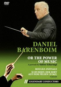 ドキュメンタリー《ダニエル・バレンボイム~あるいは音楽の力》