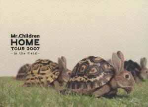 "Mr.Children ""HOME"" TOUR 2007 〜in the field〜 DVD"